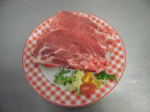 La Corbiniere Vente De Porc Mayenne Cote Echine 13.00E